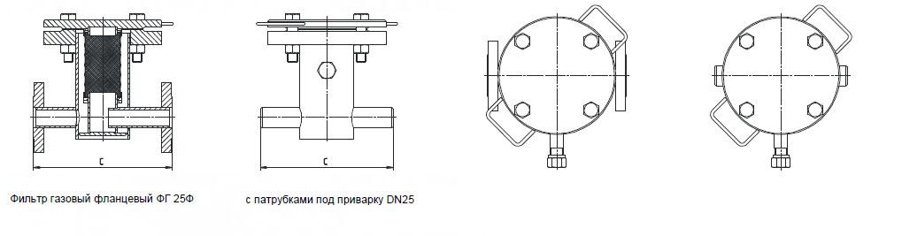 схема фг-25