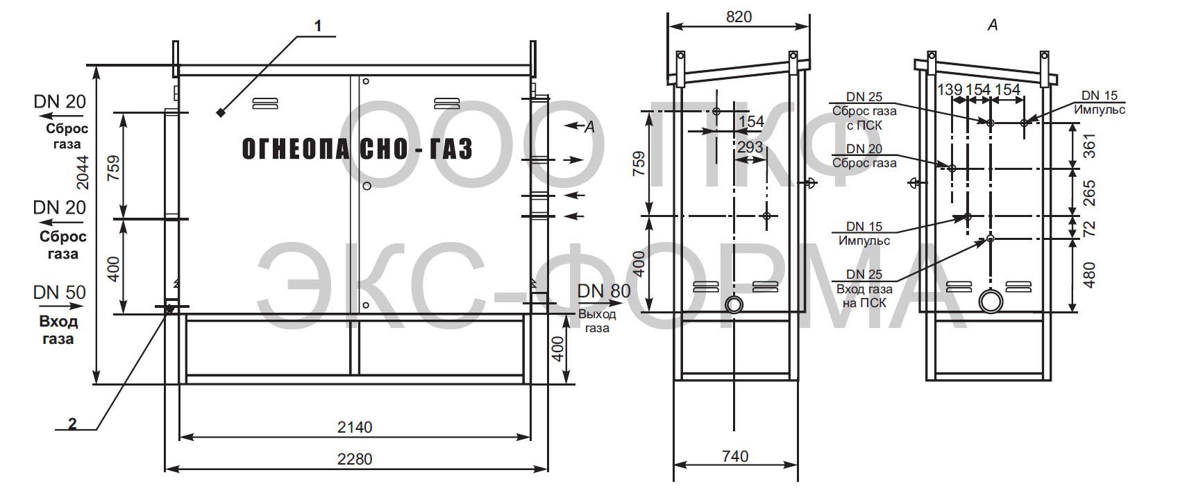 схема ГРПШ-03БМ-2У1