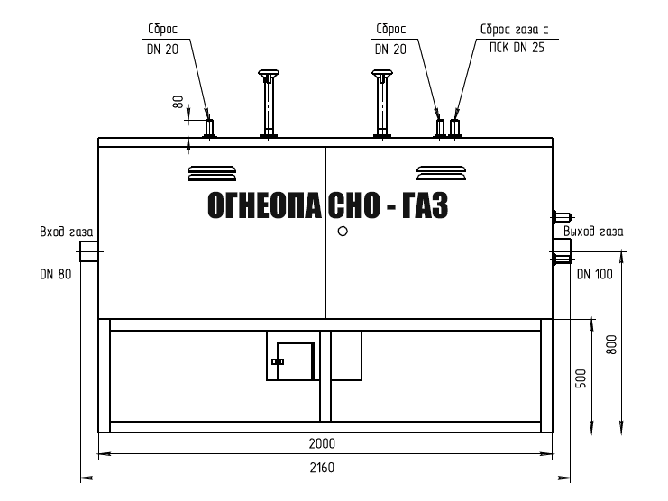 схема УГРШ-50В-2М
