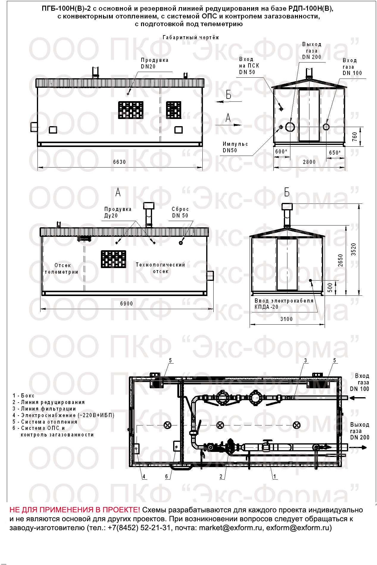 схема габаритная ПГБ-100Н-2У1, ПГБ-100В-2У1 с АОГВ