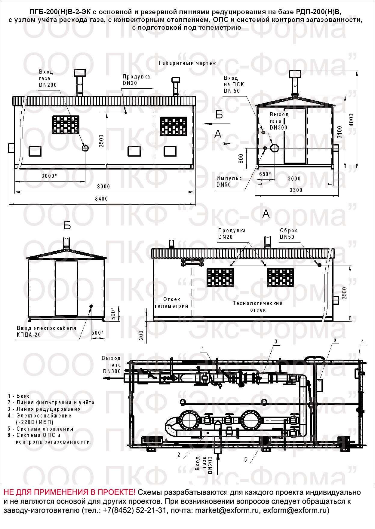 схема ПГБ-200Н(В)-2-ЭК