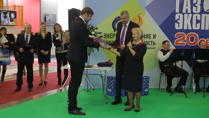 рос-газ-экспо-2016