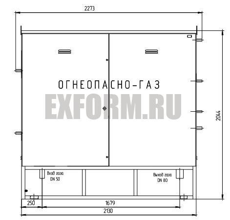 схема УГРШ(К)-50Н-2М