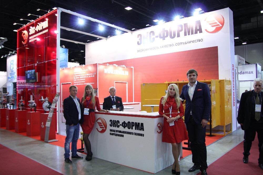 рос-газ-экспо-2015