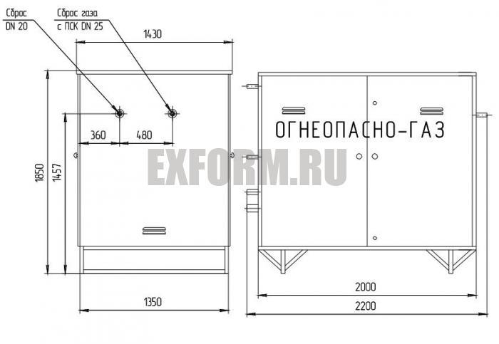 схемы УГРШ-50-2С