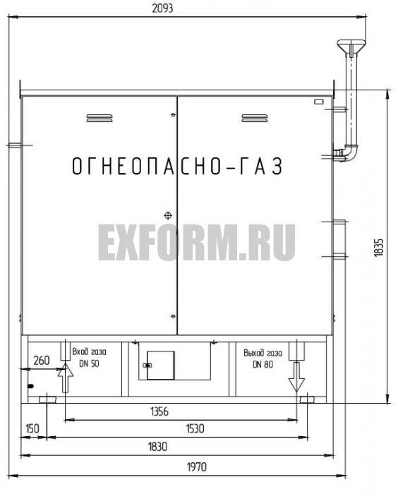 схемы УГРШ(К)-50Н-2