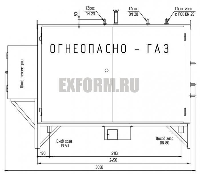 схемы УГРШ(К)-50Н-2Т-ЭК