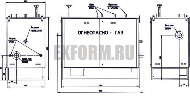 схема ГРПШ-16-2Н(В)-У1
